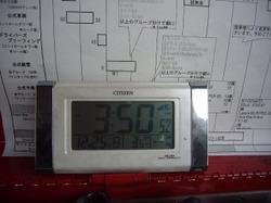 L1260599
