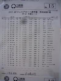 L1260753_3
