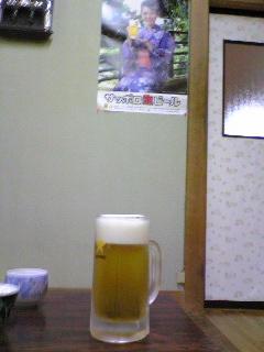 ぷは〜p(^^)q